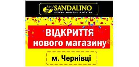 Відкриття взуттєвого магазину SANDALINO у Чернівцях! фото 4