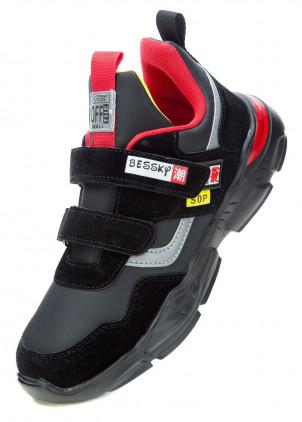 Кросівки BESSKY b425-1c b425-1c фото 1